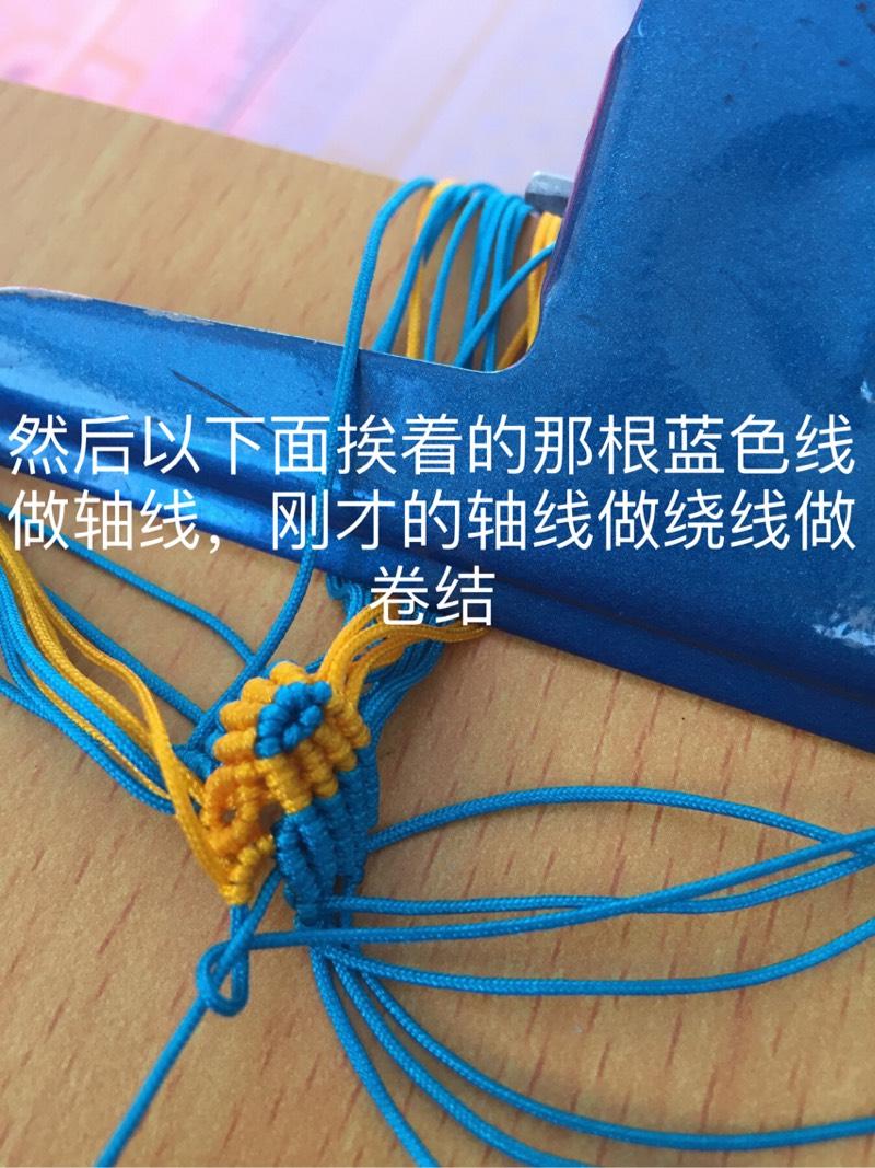 中国结论坛   图文教程区 195103i00bvq9kkuf9vi19