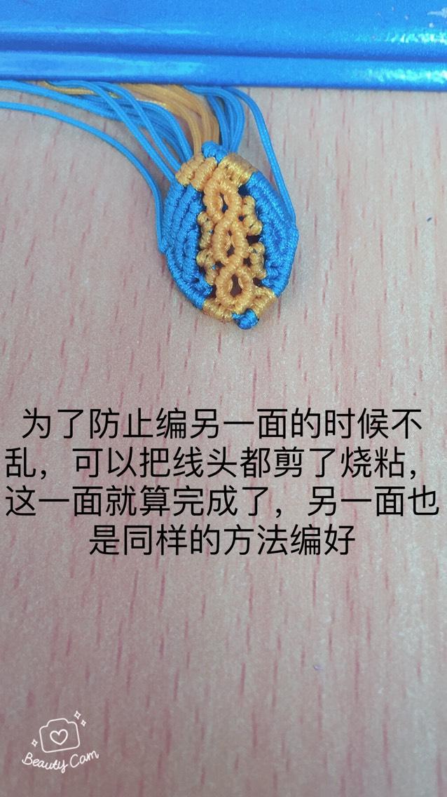 中国结论坛   图文教程区 195735kthw1i2othtuhtuh