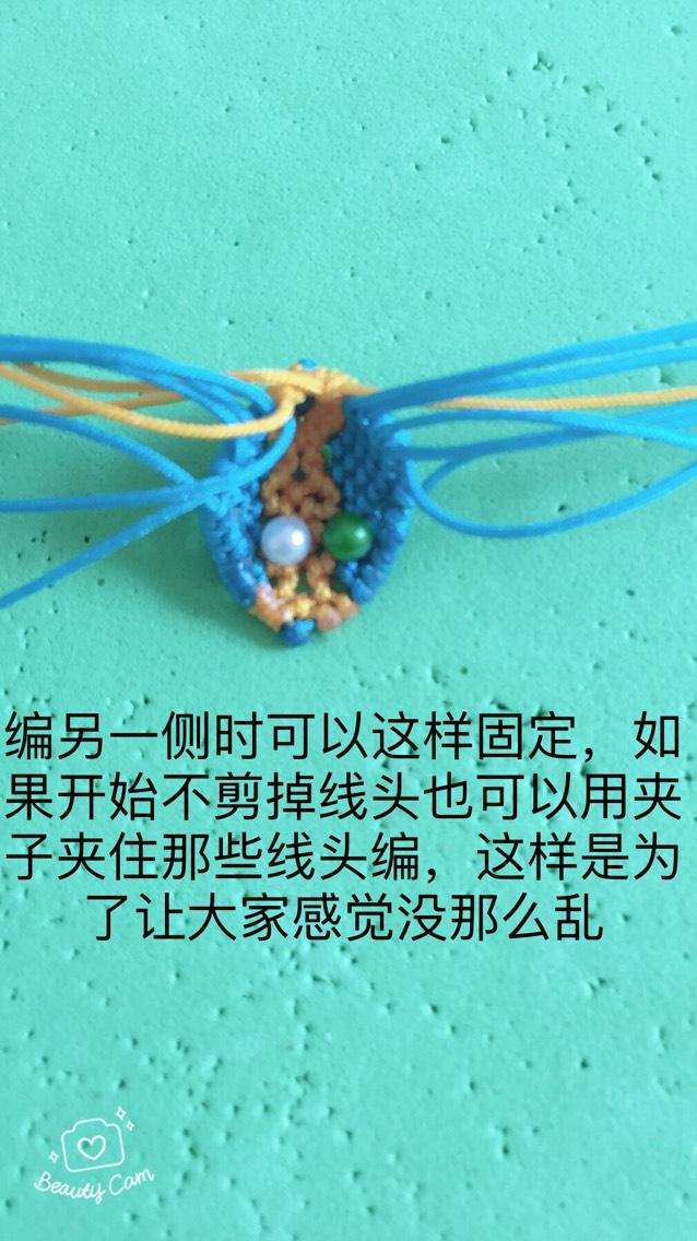 中国结论坛   图文教程区 195736a9r8m849aa382dad