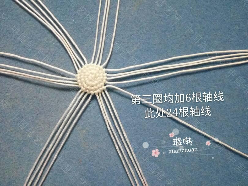 中国结论坛 福娃教程  立体绳结教程与交流区 120359z01j161d0p0dd109