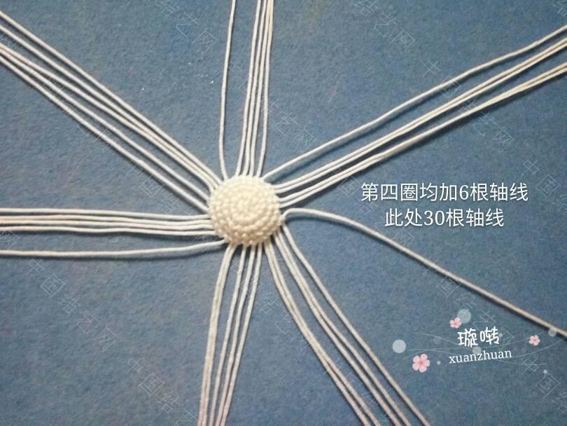 中国结论坛 福娃教程  立体绳结教程与交流区 120400nhscix59dqx5dhs2