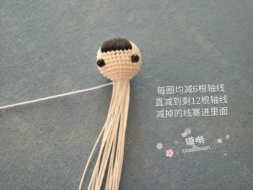 中国结论坛 福娃教程  立体绳结教程与交流区 120405pkgu4t5e1bj70hxh