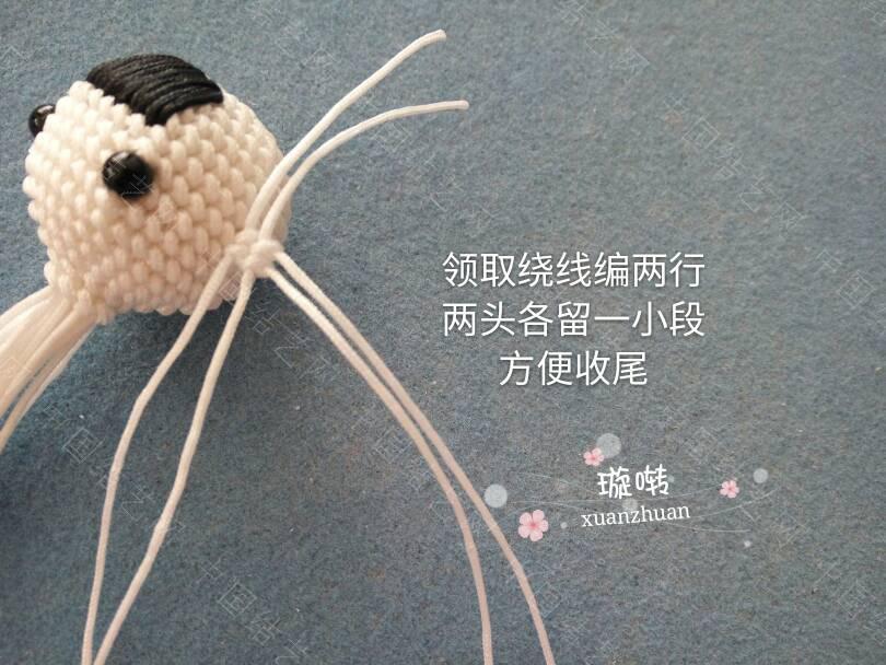 中国结论坛 福娃教程  立体绳结教程与交流区 120406d25odork552422cv