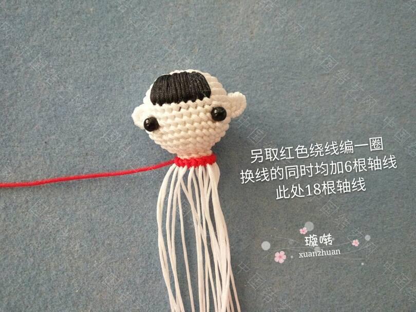 中国结论坛 福娃教程  立体绳结教程与交流区 120408nbsr4vupobhpos02