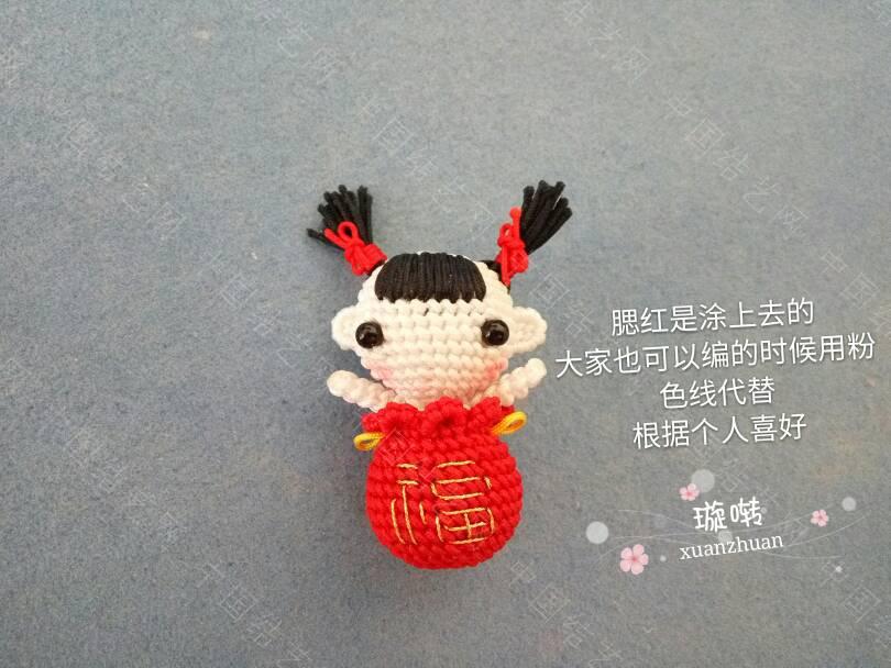 中国结论坛 福娃教程  立体绳结教程与交流区 120418mz7yz0wcgj0wwu05