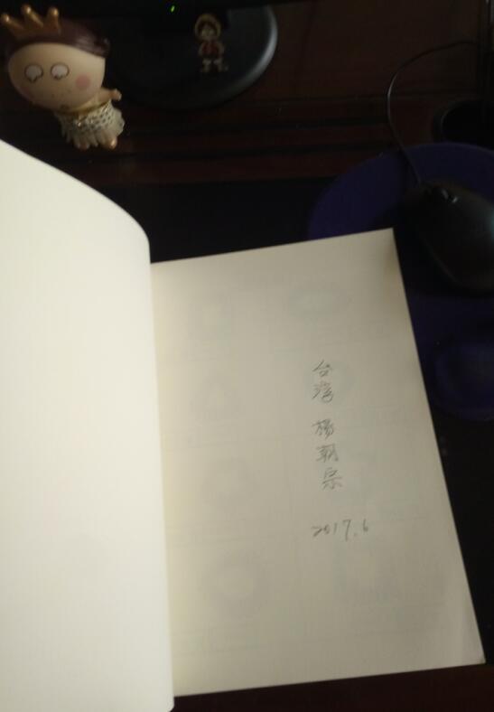 中国结论坛   一线生机-杨朝宗专栏 141254x5i0b6i8eib80xzy
