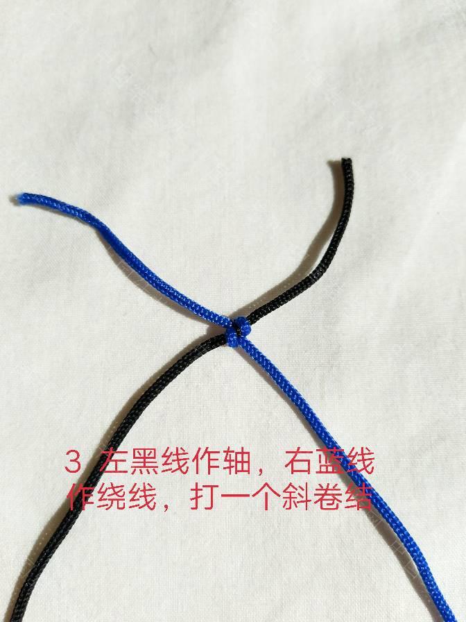中国结论坛 实心实意 手链教程  图文教程区