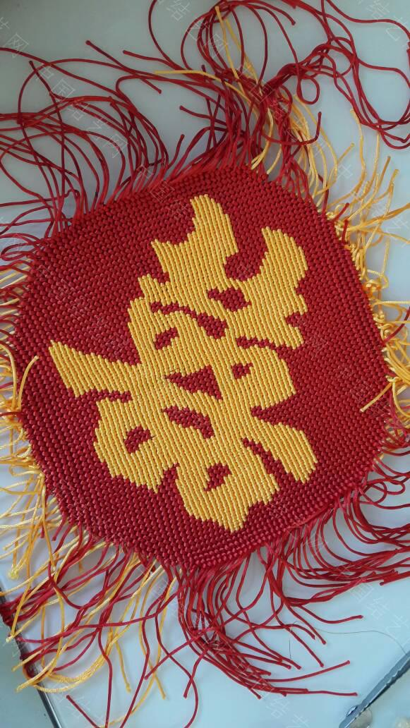 中国结论坛 囍字板挂饰  作品展示 151724lgm044hhan462420