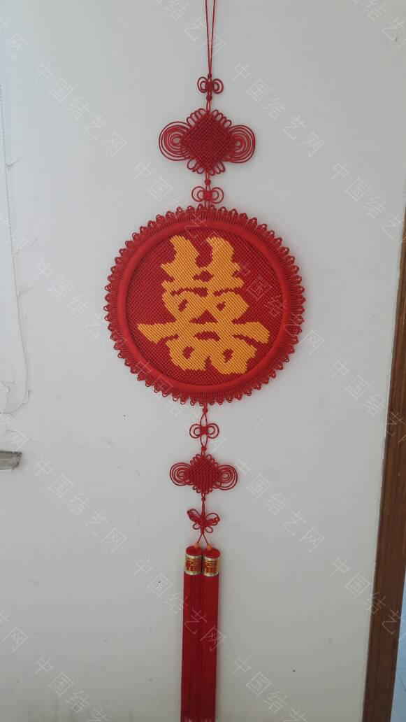 中国结论坛 囍字板挂饰  作品展示 151726py7u0877w4lvl7ll