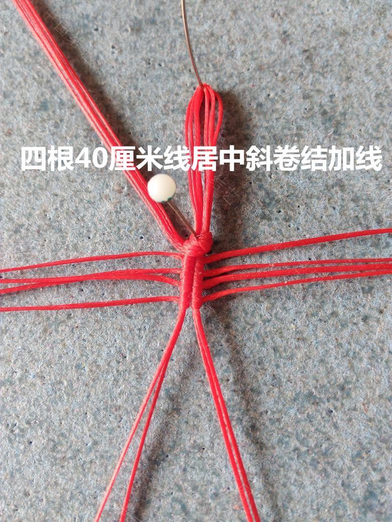 中国结论坛 三合小挂饰  图文教程区 145356e7ref6ii73swej45