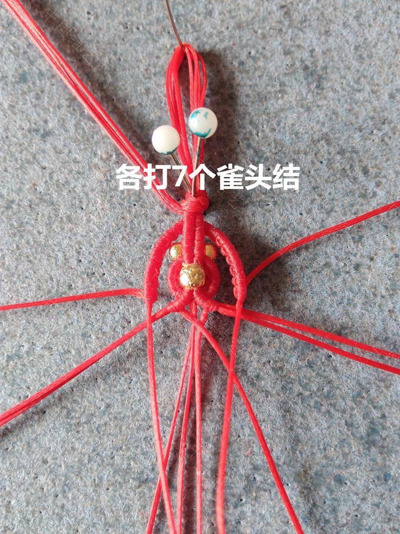 中国结论坛 三合小挂饰  图文教程区 145400o3hhngwlxxb70shl