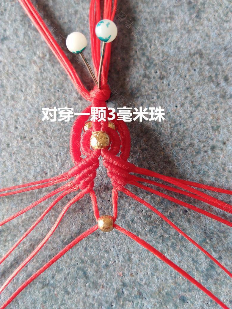 中国结论坛 三合小挂饰  图文教程区 145405gdfu8v2ivdvqqqr8