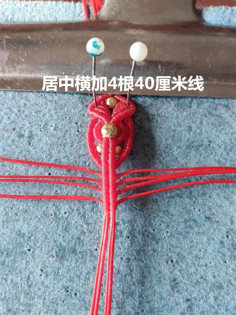 中国结论坛 三合小挂饰  图文教程区 145409es7w33s62sskfj6x