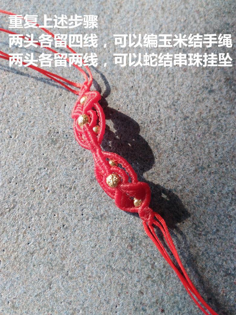 中国结论坛 三合小挂饰  图文教程区 145410b82c3yabueippeon