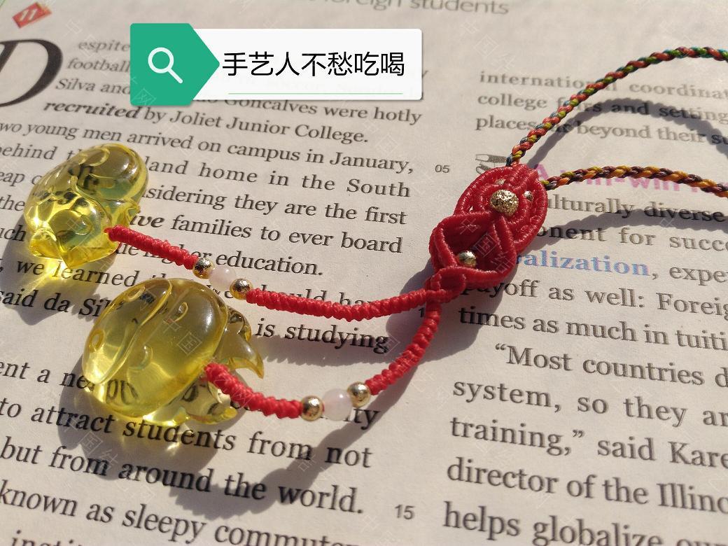 中国结论坛 三合小挂饰  图文教程区 145411ji2fbkbe8cz6cu6y