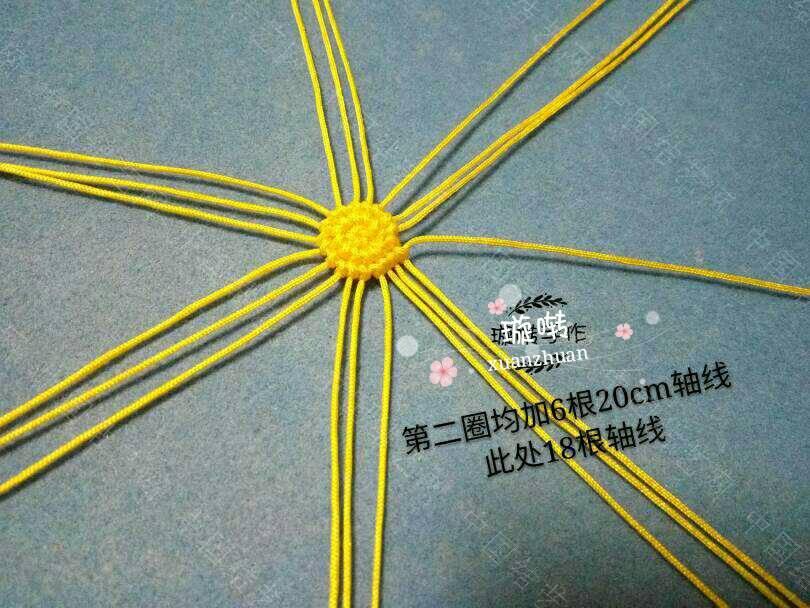 中国结论坛 皮卡丘教程  立体绳结教程与交流区 203522lzdk66yskz326yep