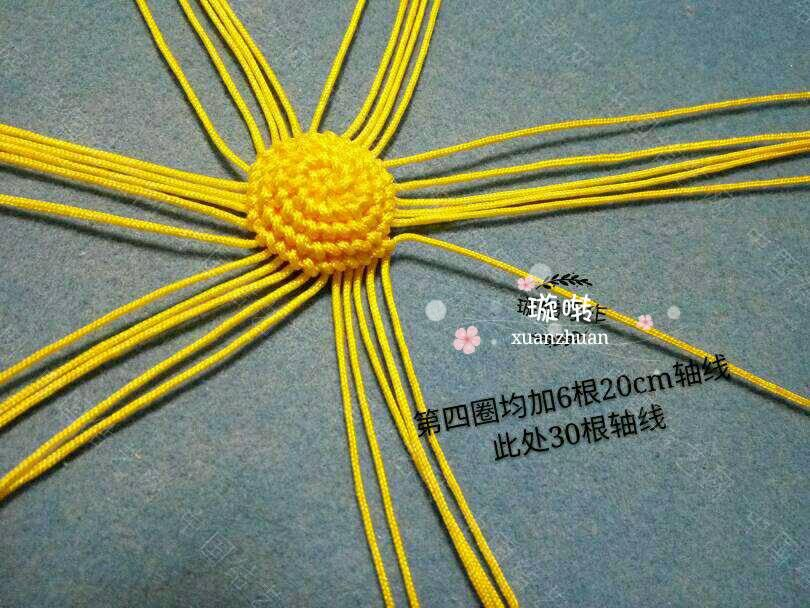 中国结论坛 皮卡丘教程  立体绳结教程与交流区 203524mzuk9ev96k266dvz