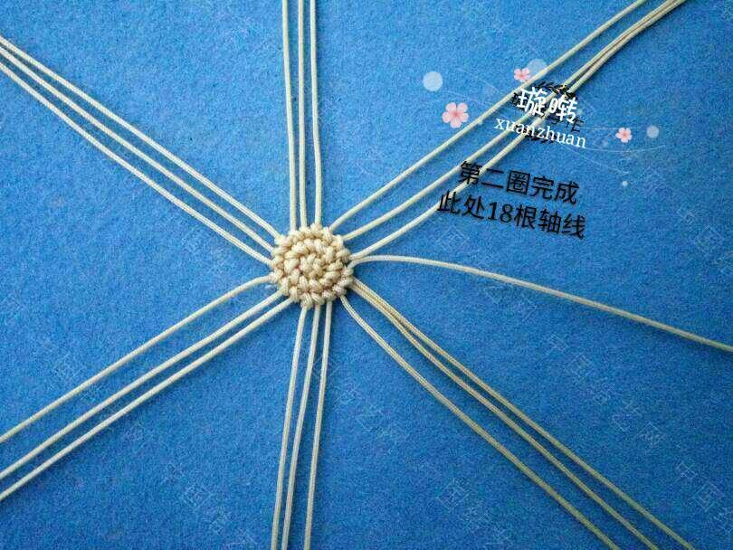 中国结论坛 超级玛丽教程  立体绳结教程与交流区 233044icc4x4me13qa84m1