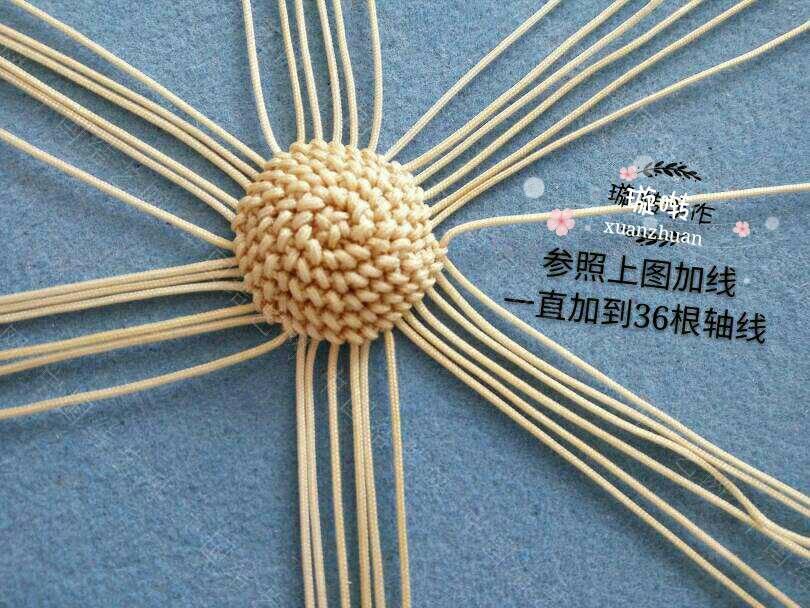 中国结论坛 超级玛丽教程  立体绳结教程与交流区 233045csmp2d8i52t686a6