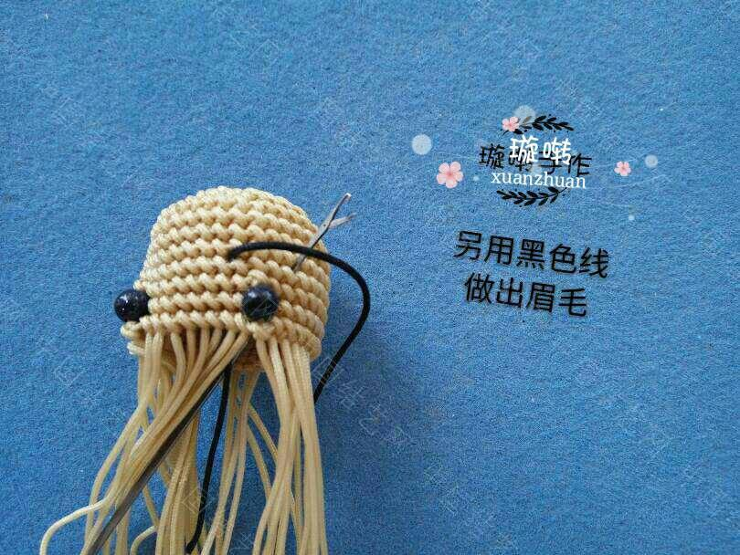 中国结论坛 超级玛丽教程  立体绳结教程与交流区 233047xq7iywixy3mwwdp7