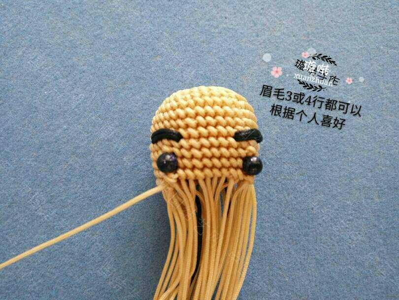 中国结论坛 超级玛丽教程  立体绳结教程与交流区 233048o0gyt30nmoos7mg2