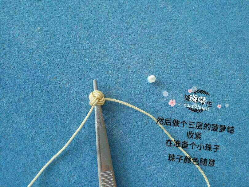 中国结论坛 超级玛丽教程  立体绳结教程与交流区 233050pcstnm60n0e6e7ic
