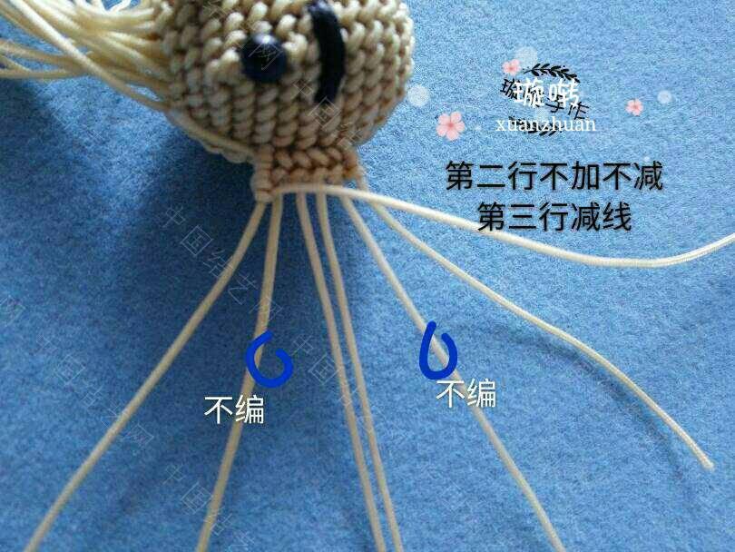 中国结论坛 超级玛丽教程  立体绳结教程与交流区 233054kuiu407c2zcyf2fi