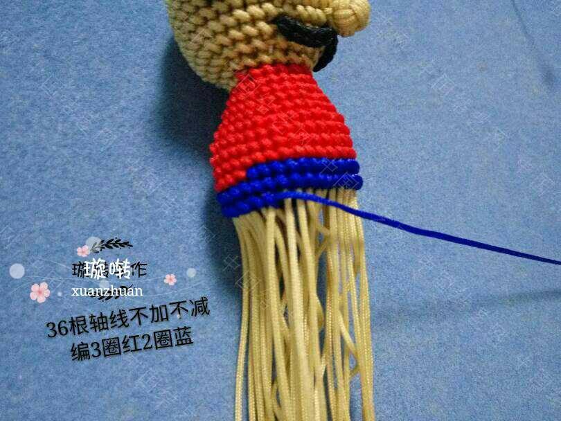 中国结论坛 超级玛丽教程  立体绳结教程与交流区 233101eim5w3vqduq0atjo