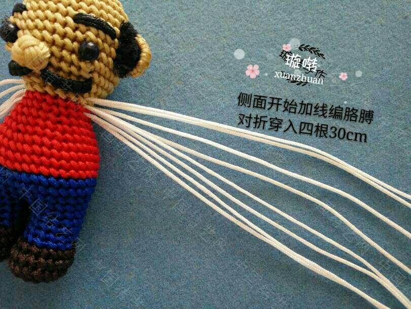 中国结论坛 超级玛丽教程  立体绳结教程与交流区 233107i8rl1131rxuuu37x