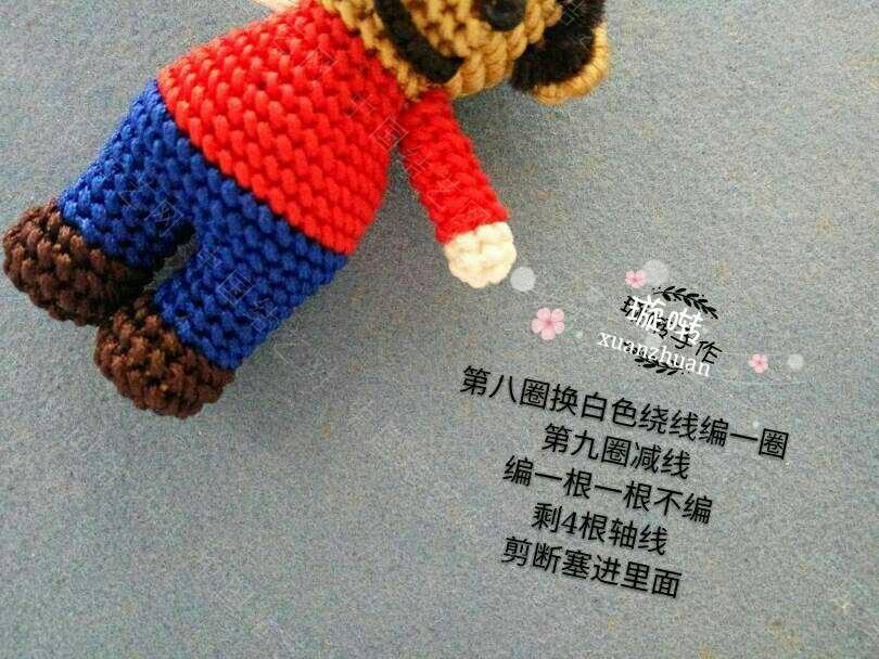 中国结论坛 超级玛丽教程  立体绳结教程与交流区 233109r5m9646445s04qrs