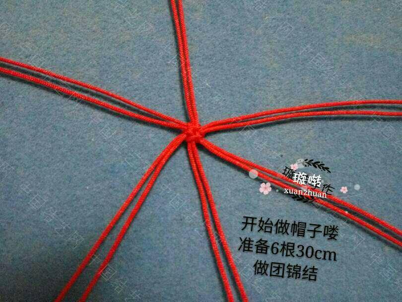 中国结论坛 超级玛丽教程  立体绳结教程与交流区 233109rttdjjjhntanai2x