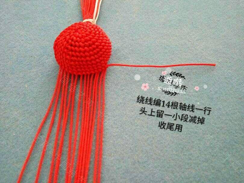 中国结论坛 超级玛丽教程  立体绳结教程与交流区 233112sw1hlywlljk1yp4y