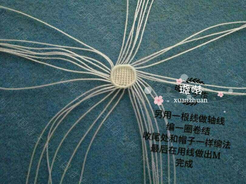 中国结论坛 超级玛丽教程  立体绳结教程与交流区 233118vliyaflmpm5ffwl2