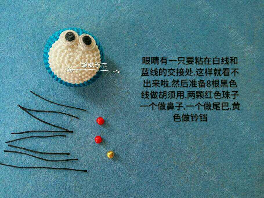 中国结论坛 哆啦A梦教程  立体绳结教程与交流区 074336pf9z9akedcaayef8