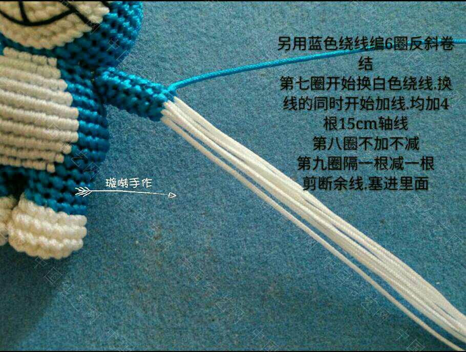 中国结论坛 哆啦A梦教程  立体绳结教程与交流区 074353wtiigjxhgzhh0z0q