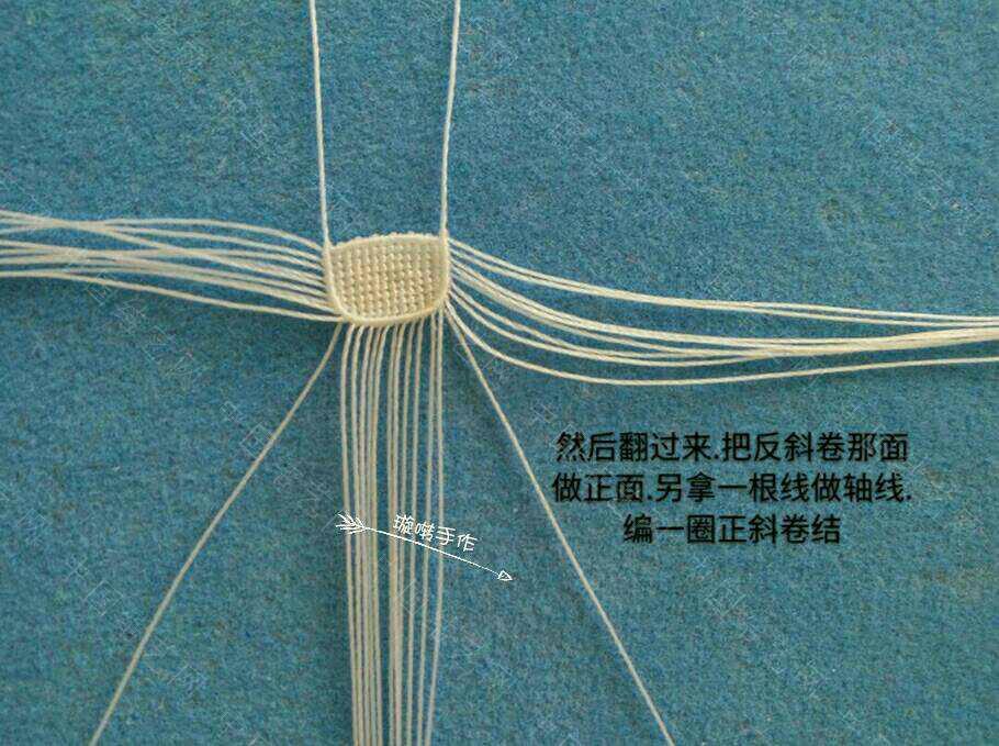 中国结论坛 哆啦A梦教程  立体绳结教程与交流区 074359i48anz0474n7zx2e