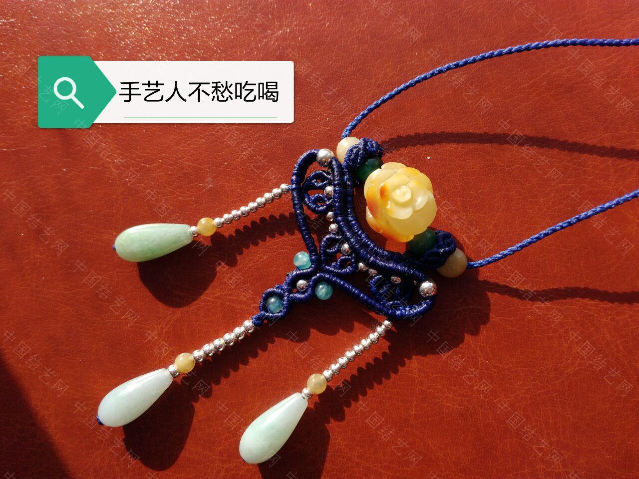 中国结论坛 翡翠水滴应用(一)心锁  图文教程区 153456vzmlicivb0bmiu8u