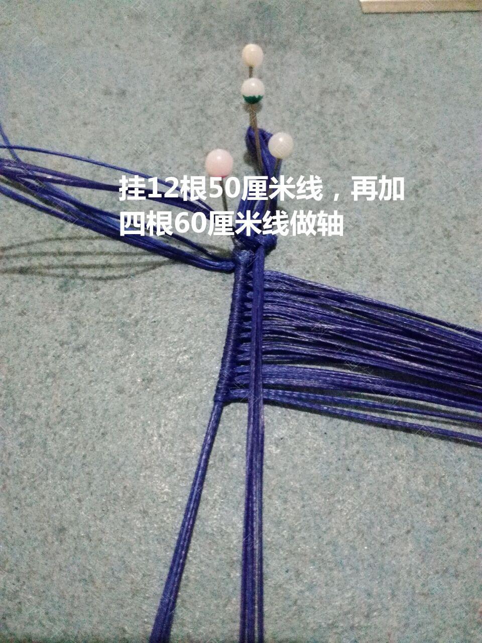中国结论坛 翡翠水滴应用(一)心锁  图文教程区 153458lfaiyl7uiffzc0j7