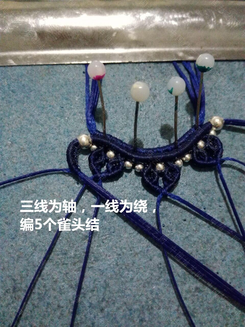 中国结论坛 翡翠水滴应用(一)心锁  图文教程区 153504rzdmz7zec3mj70c4