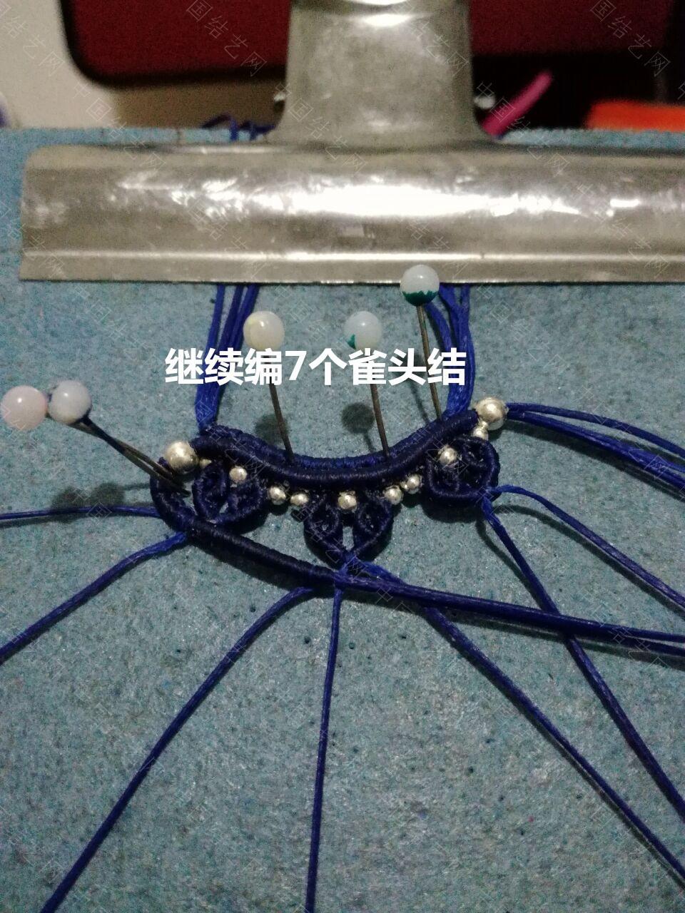 中国结论坛 翡翠水滴应用(一)心锁  图文教程区 153505t0a0q2pvrv9vvrzp