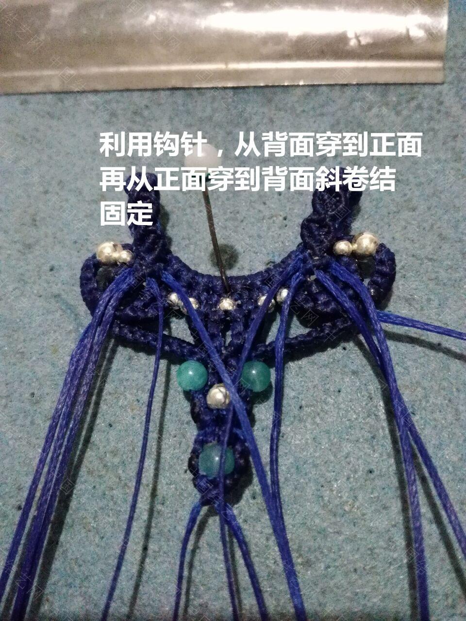 中国结论坛 翡翠水滴应用(一)心锁  图文教程区 153508rzppdgsgdaccm8uk