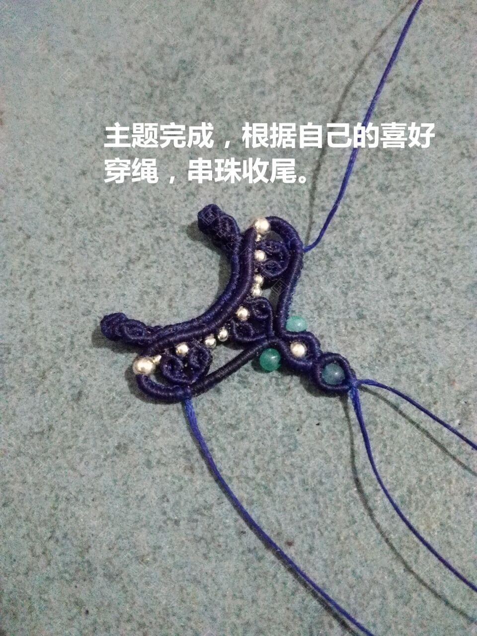 中国结论坛 翡翠水滴应用(一)心锁  图文教程区 153509ml39zaklv9nmkq4v