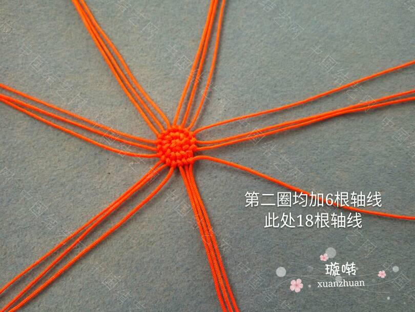 中国结论坛 狐狸教程  立体绳结教程与交流区 111535l70i9on3dnp7su91