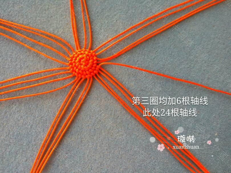 中国结论坛 狐狸教程  立体绳结教程与交流区 111537bj5099k4401qj499