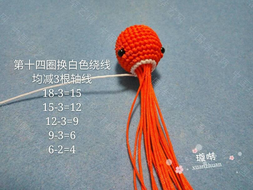 中国结论坛 狐狸教程  立体绳结教程与交流区 111541cijp5494ihdn596x