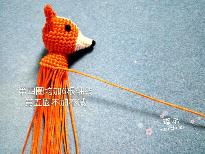 中国结论坛 狐狸教程  立体绳结教程与交流区 111552u1k8zu0f83a34aa9