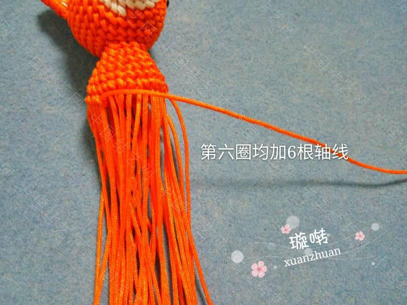 中国结论坛 狐狸教程  立体绳结教程与交流区 111553cps1i8f6dogtxfdu