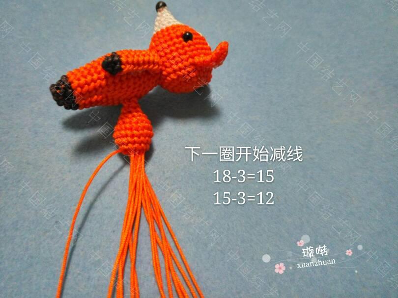 中国结论坛 狐狸教程  立体绳结教程与交流区 111604lzc5v8a7c5sp7v75