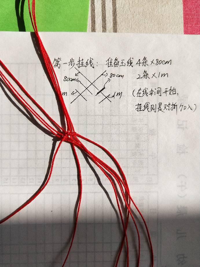 中国结论坛 心语心愿  图文教程区 193303t08z6wyzwq8q8bhq