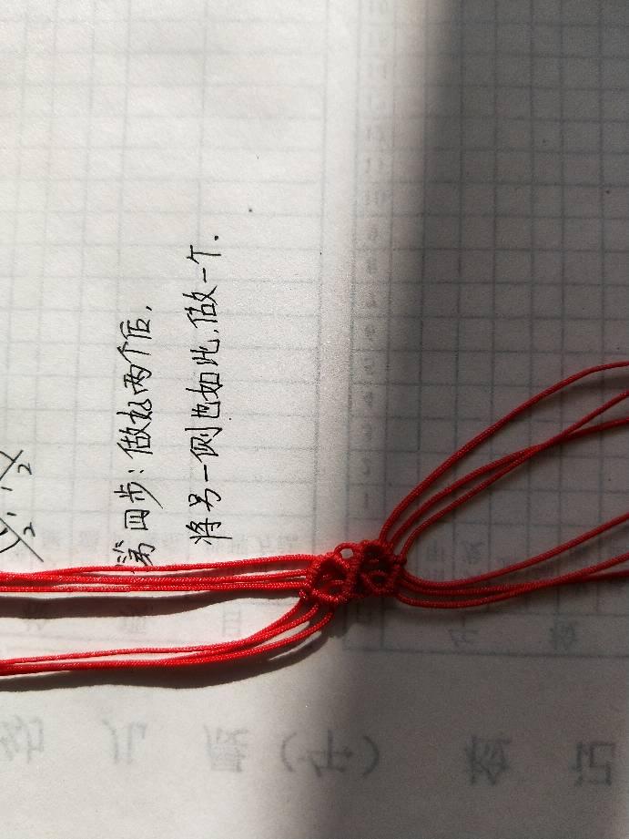 中国结论坛 心语心愿  图文教程区 193312u9ald9ej7ne19dzh